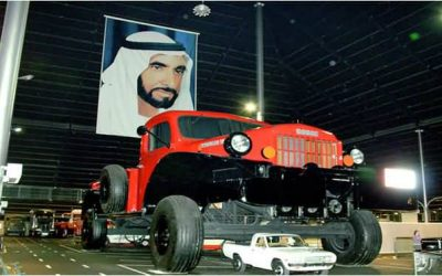 A serdana Museum of Automobiles Emirates