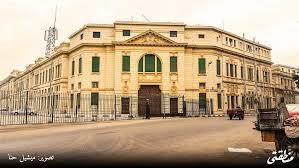 قصر عابدين مصر