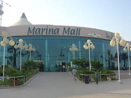 أنشطة في عين المارينا أبو ظبي