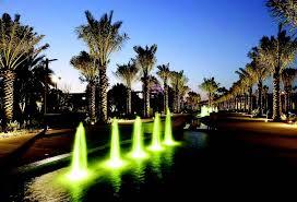 حديقة المشرف في أبوظبي