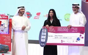 Peristiwa-perayaan Festival Belanja Dubai 2018