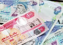 فئات العملة الإماراتية