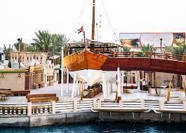 قرية البوم في خور دبي