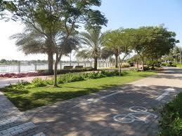 حديقة شاطئ جميرا