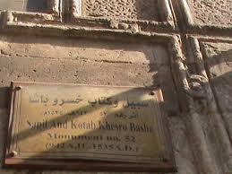 Das Buch und Buch von Khosro Pasha