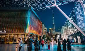 مجمع دبي للذهب والماس