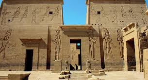 الاقصر مصر