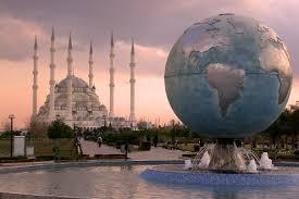 مدينه اضنه تركيا