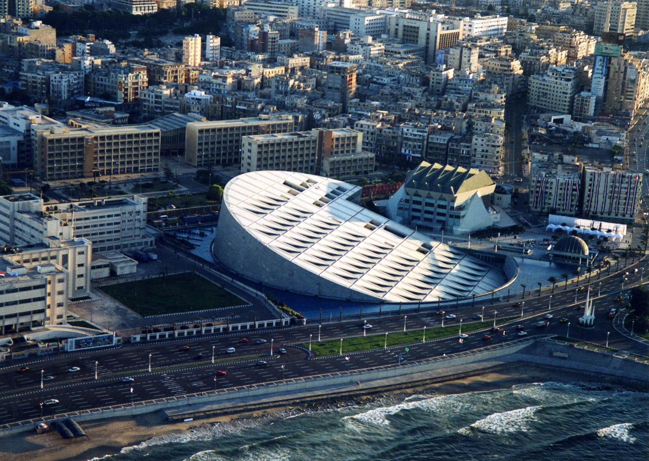 مكتبة الاسكندرية مصر