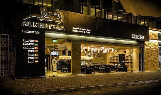 أفضل مطاعم أبوظبي التي ينصح بتجربتها لعام 2018