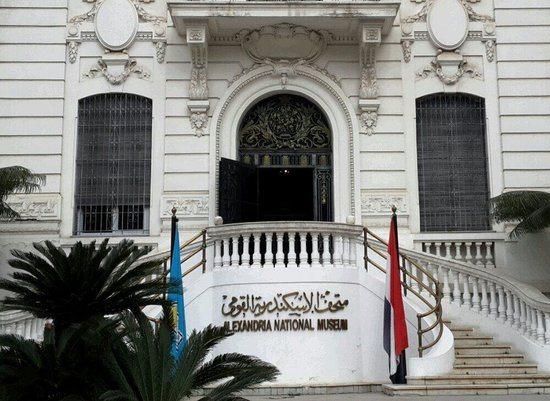 أفضل الأنشطة في متحف الاسكندرية مصر