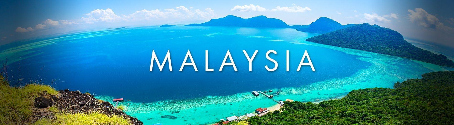 ملائیشیا 1000 $ میں ہنیمون پیش کرتے ہیں