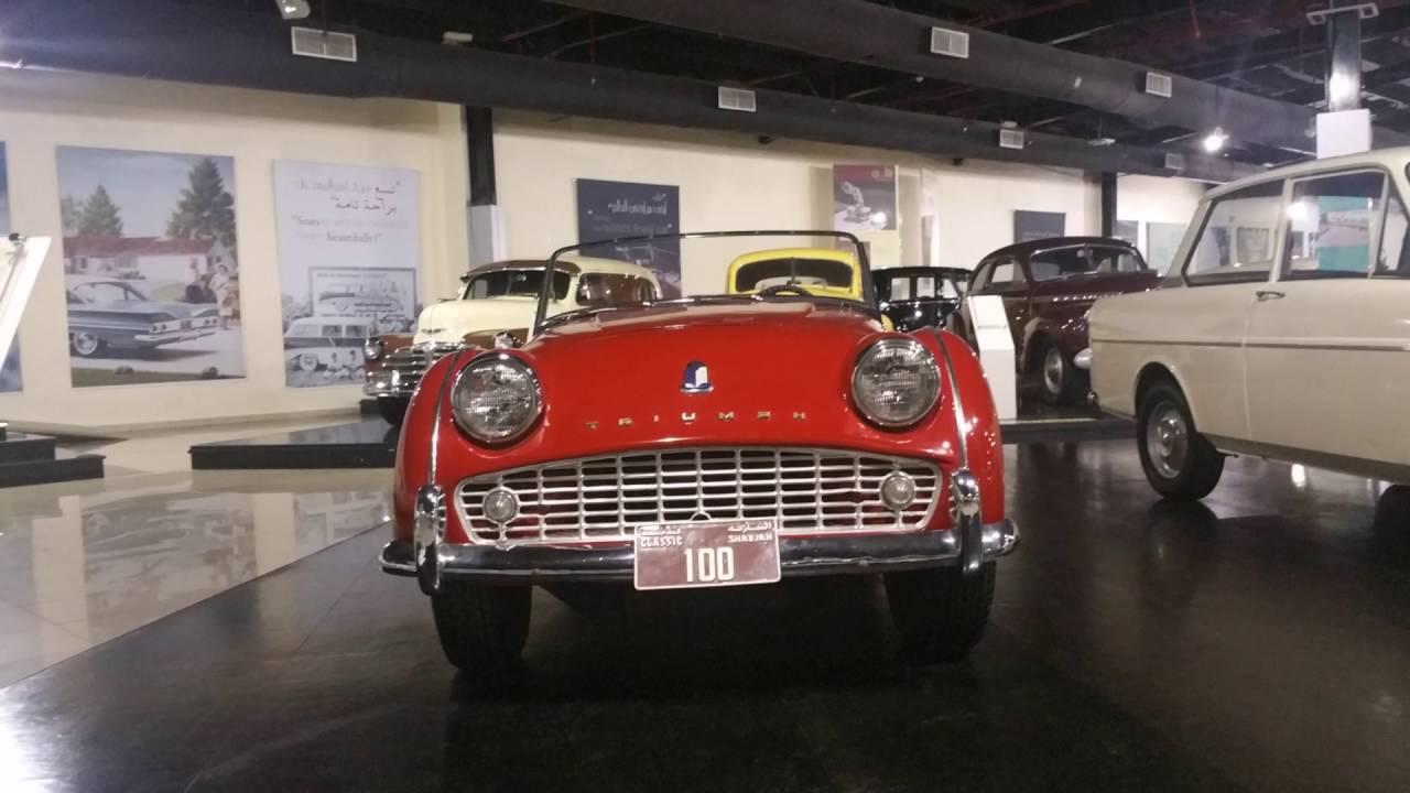 أنشطة في متحف السيارات القديمة الامارات