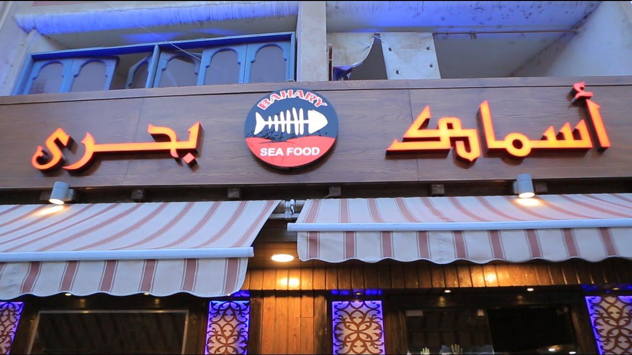 اكتشف  أفضل المطاعم الموجوده فى القاهرة