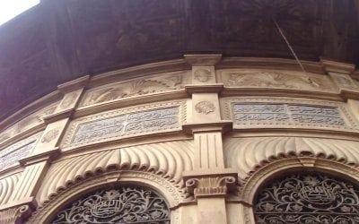مسجد سليمان أغا السلحدار