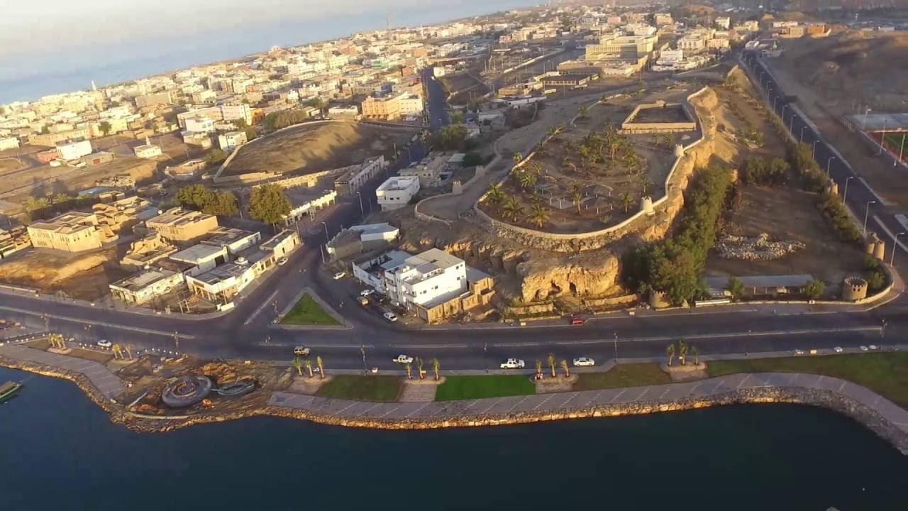 مدينة ضبا في المملكة السعودية