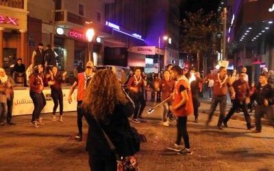 حمرا سٹریٹ بیروت
