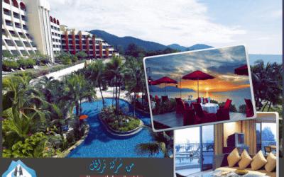 فندق بارك رويال بينانج