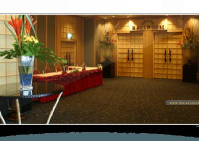 فندق جراند سيزونز كوالالمبور Grand Seasons Kuala Lumpur