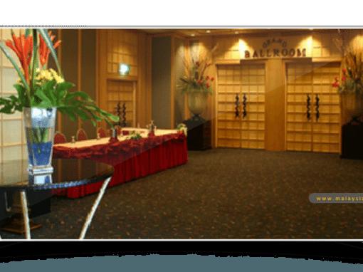 فندق جراند سيزون كوالالمبور Grand Seasons Kuala Lumpur