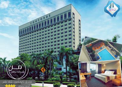 Concorde Hotel Shah Alam concorde shah alam