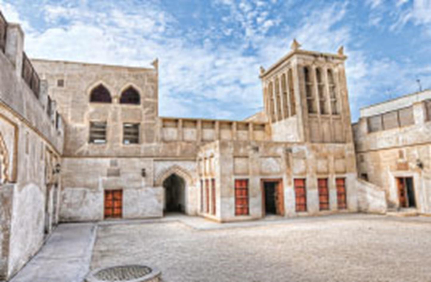 افضل الاماكن السياحيه في البحرين