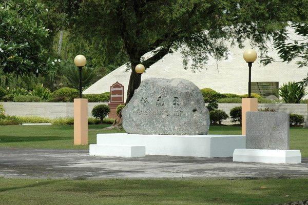 Peace Park en Malasia