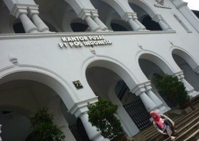 باندونغ Bandung