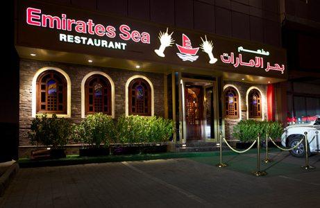 أفضل مطاعم راس الخيمة الامارات