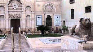 السياحه داخل المتحف القبطي فى مصر | السياحى فى المتحف القبطى فى مصر