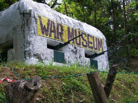 متحف بينانج الحربي في ماليزيا