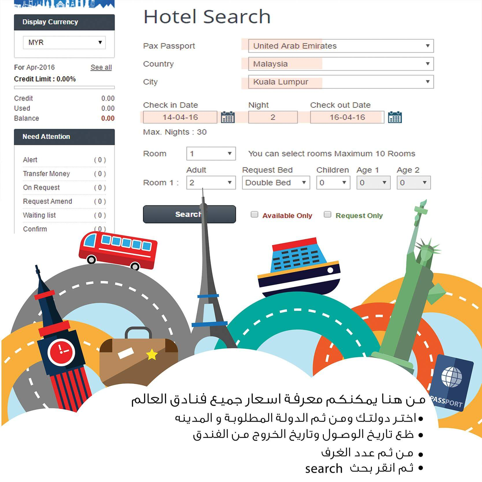 Booking System of Travel Company