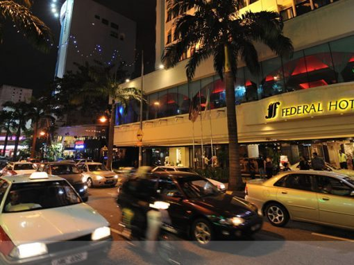فندق فيدرال كوالالمبور The Federal Hotel