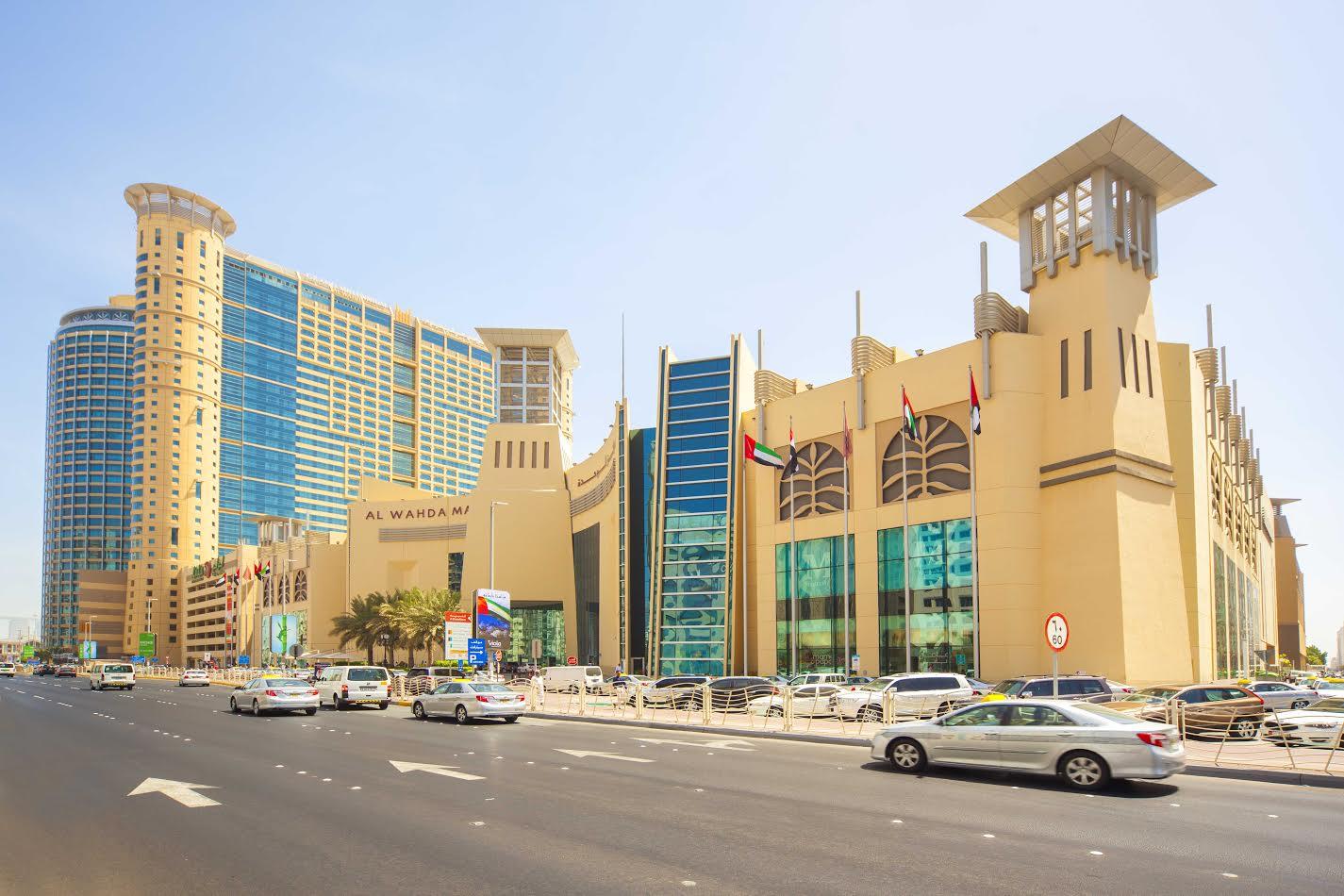 أنشطة في الوحدة مول أبوظبي الامارات