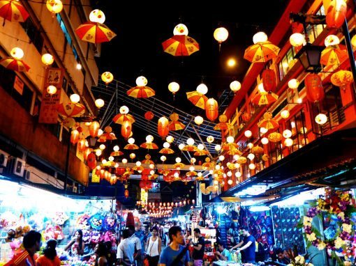 السوق الصيني China Town
