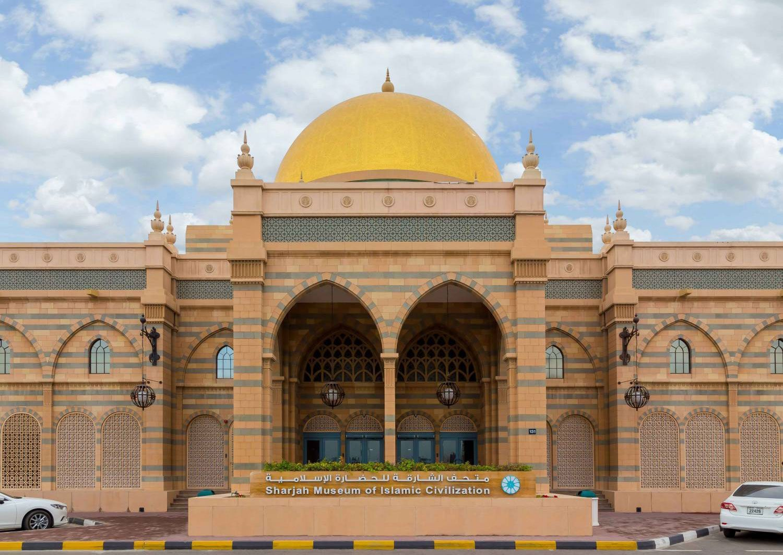 أنشطة في متحف الشارقة الحضارة الاسلامية الامارات
